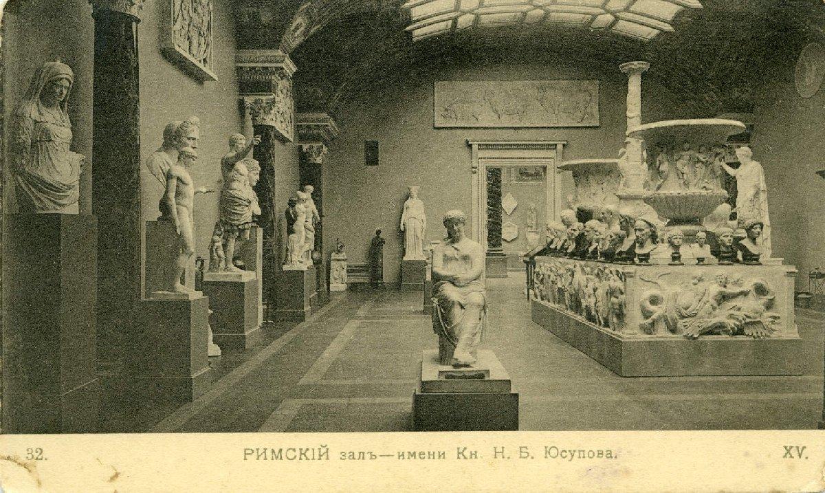 Выставка «Князья Юсуповы иЦветаевский музей»
