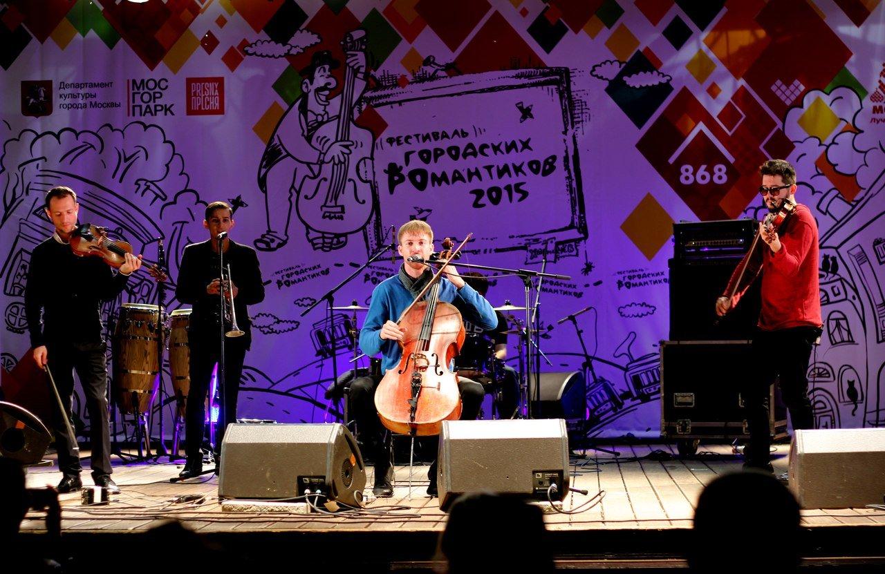Фестиваль «Новая Классика» 2016