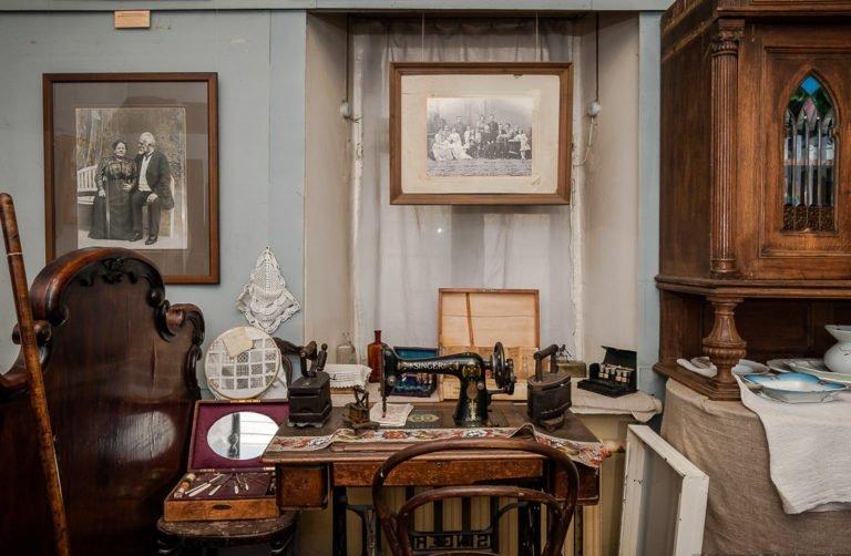Музей предпринимателей, меценатов иблаготворителей