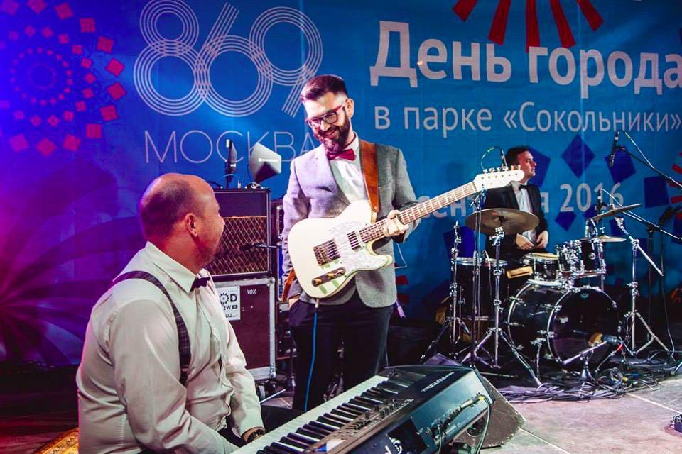День города впарках Москвы 2018