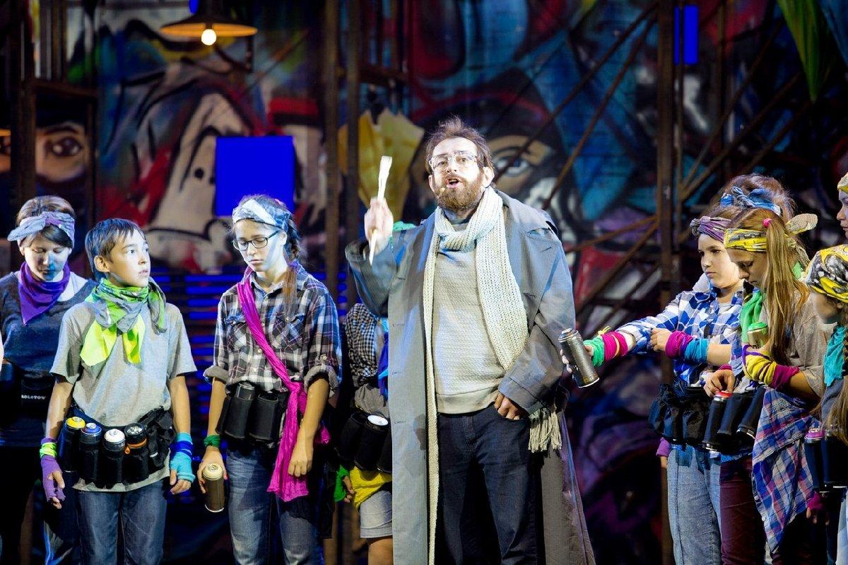 Спектакль «Поколение Маугли»