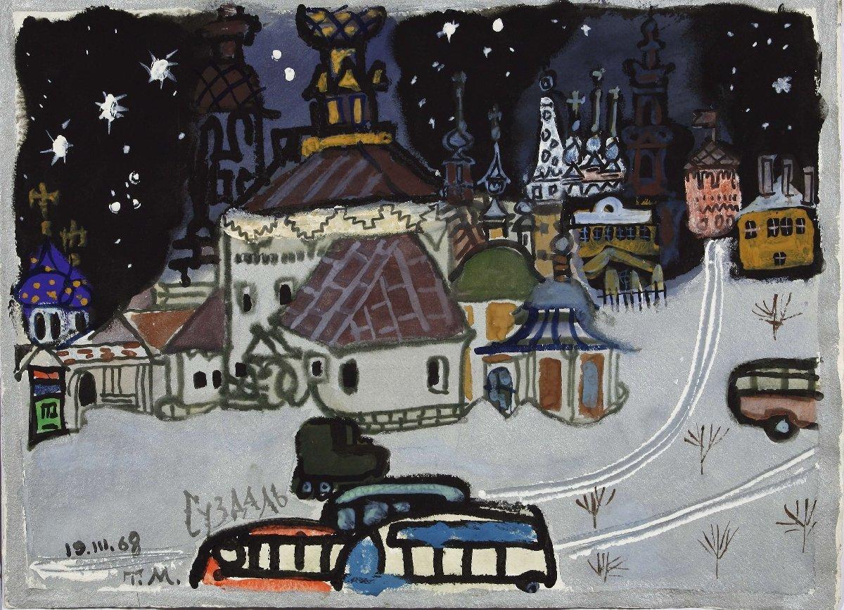 Выставка «Татьяна Маврина. Ода крадости»