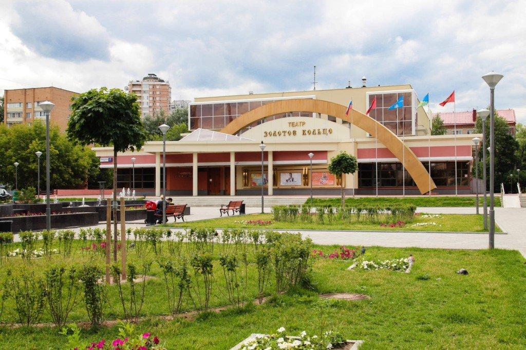 Театр «Золотое кольцо»