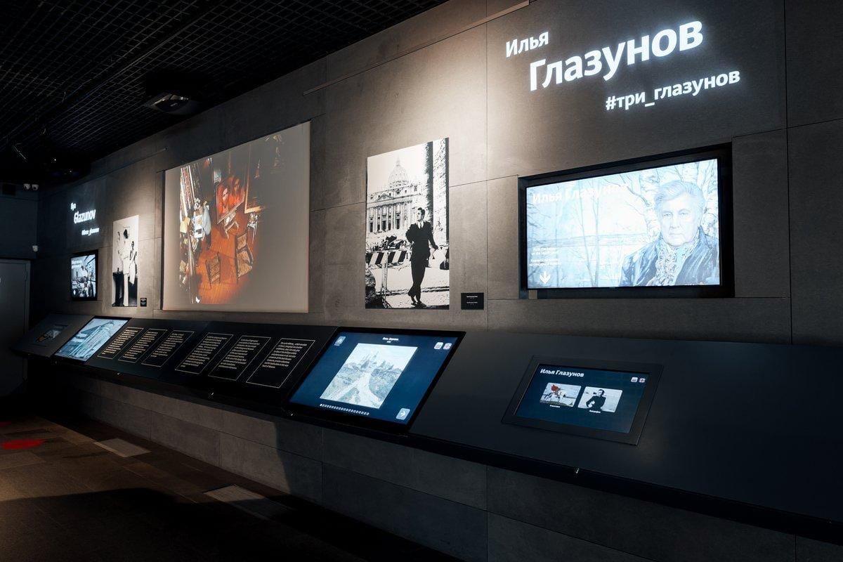 Выставка «Илья Глазунов»