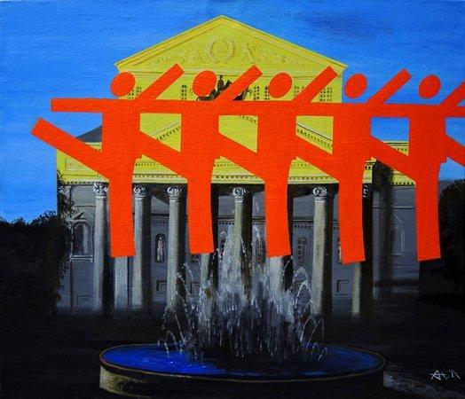 Выставка «EXIT»