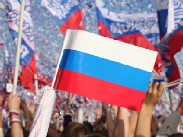 День России впарках Москвы 2015