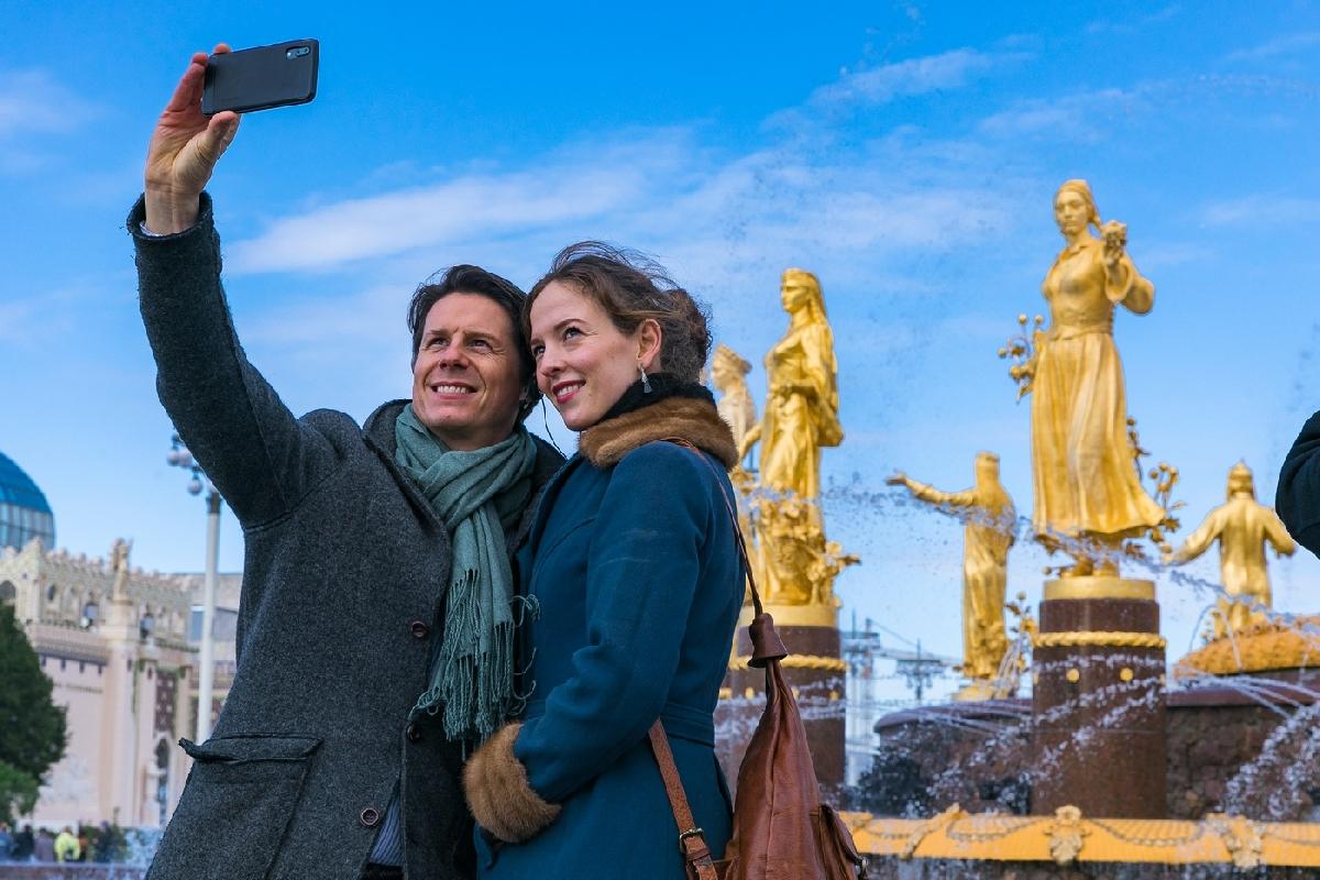 Всемирный день туризма наВДНХ 2021