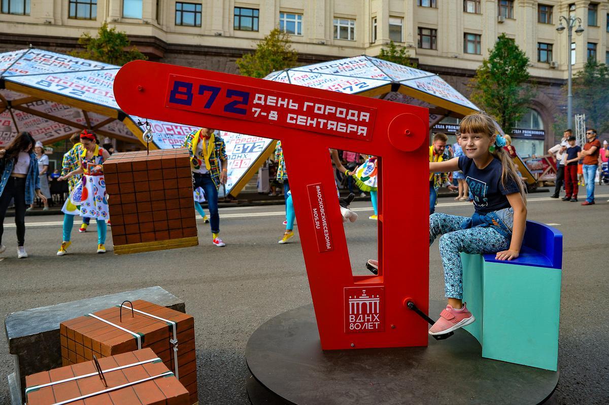 Детская программа вДень города 2020