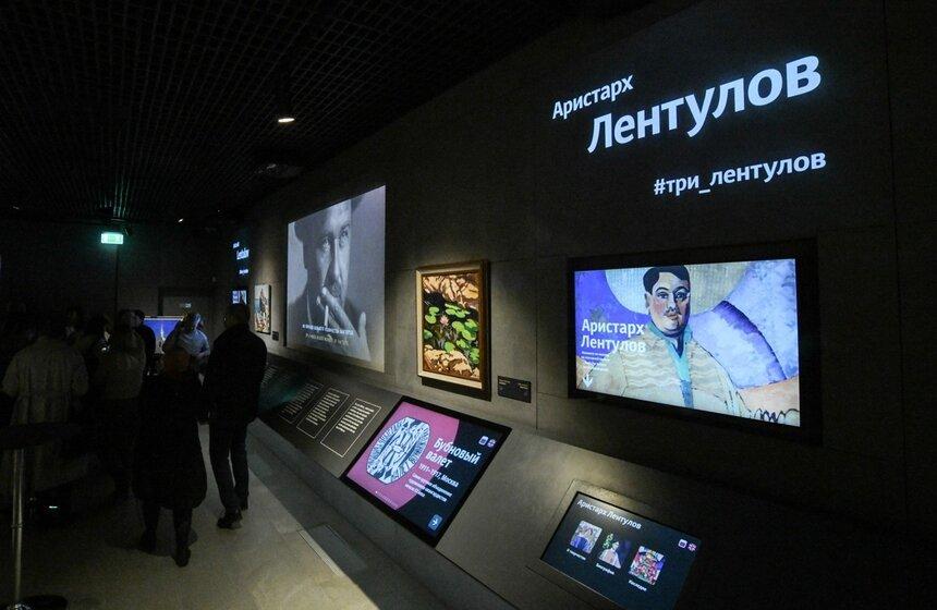 Выставка Аристарха Лентулова