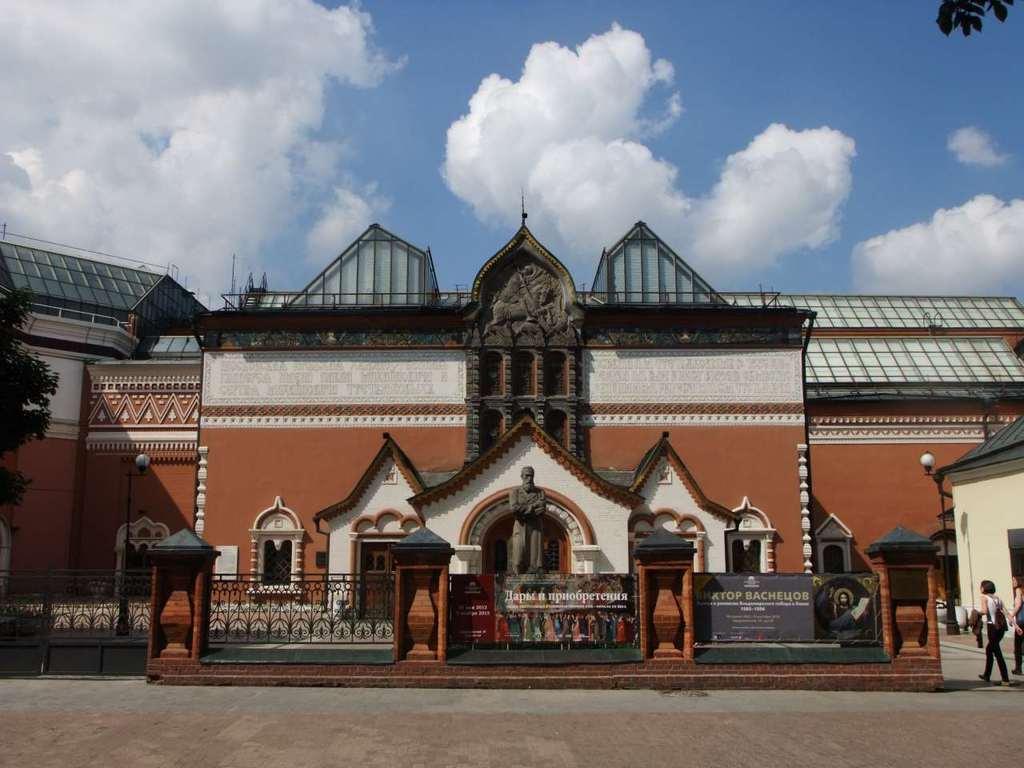 Третьяковская галерея вЛаврушинском переулке