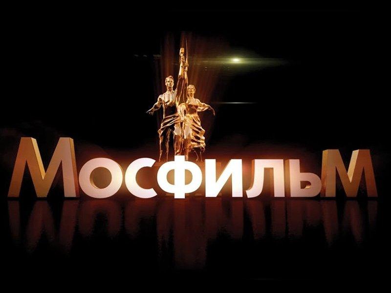 Экскурсия покиностудии «Мосфильм»
