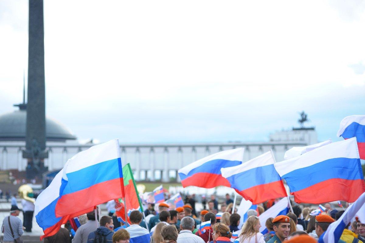 День России вПарке Победы 2017