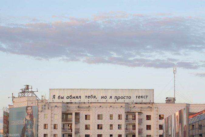 Выставка «This IsNot aBook: коллекция Дмитрия Волкова»