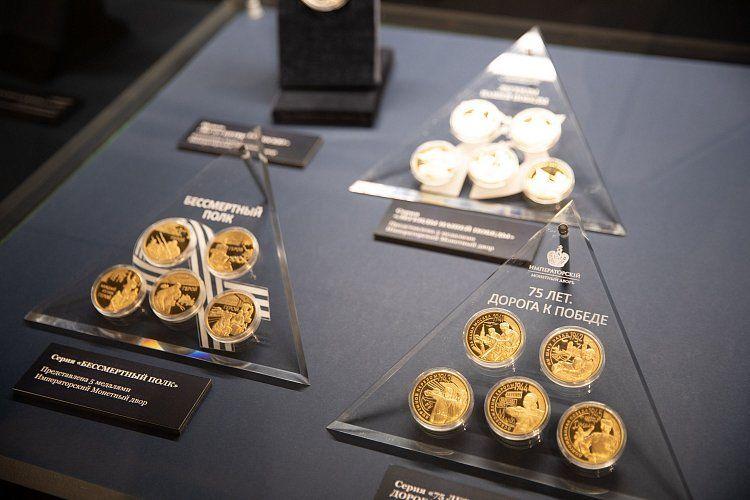 Выставка «Великая Отечественная война всовременном медальерном искусстве»
