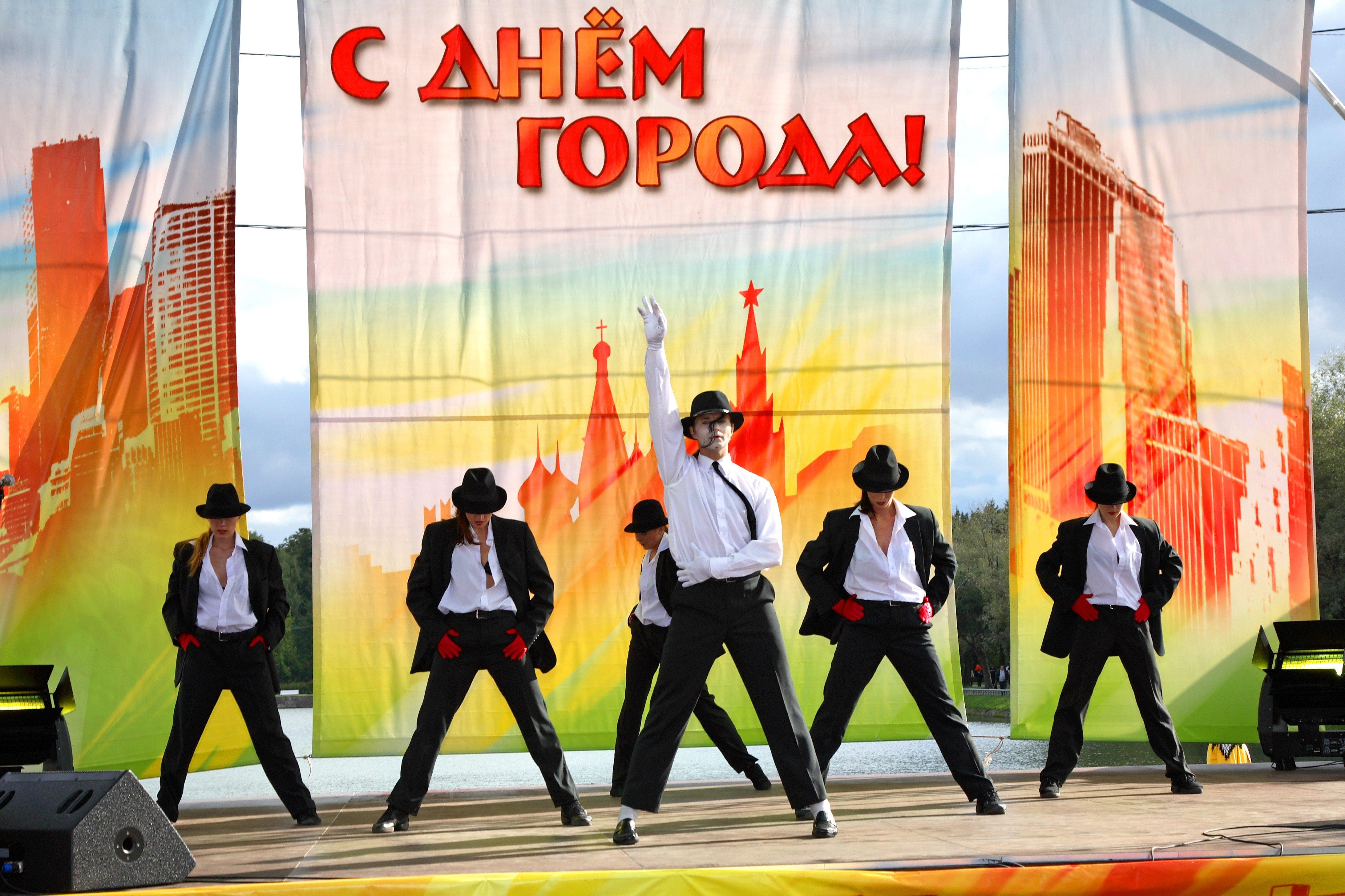 День города вИзмайловском парке