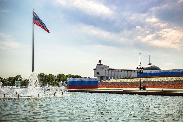День России вМузее Победы 2021