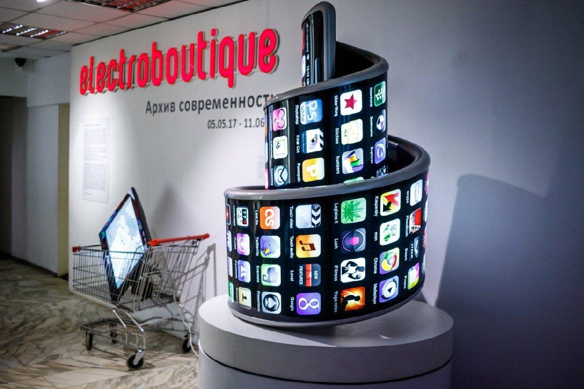 Выставка «Архив современности»