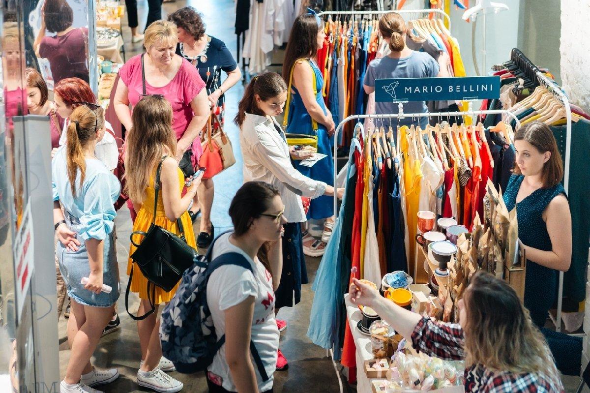 Арт-ярмарка Happy Market 2019