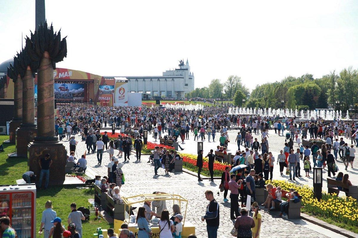 День Победы наПоклонной горе 2017