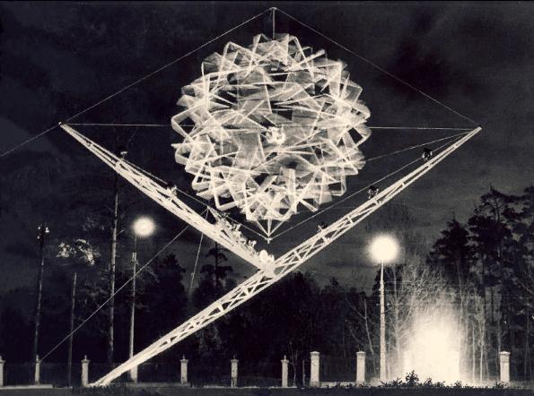 Выставка «Атом. 1967/2018»