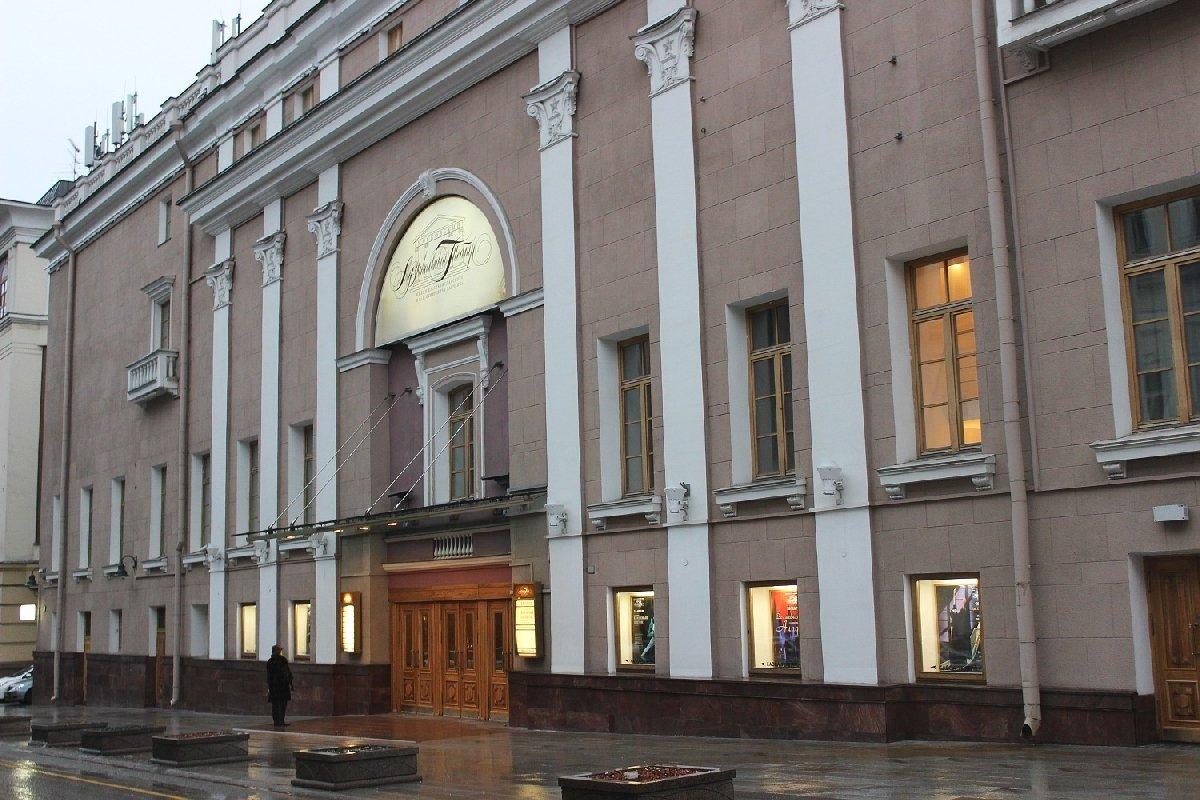 Музыкальный театр им. К.С. Станиславского иВ.И. Немировича-Данченко