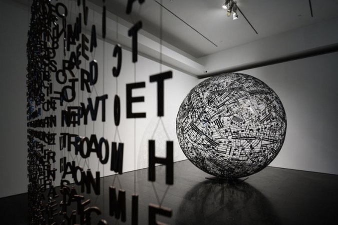 Выставка Жауме Пленсы