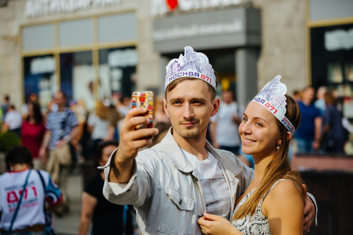 День города вокругах Москвы 2019