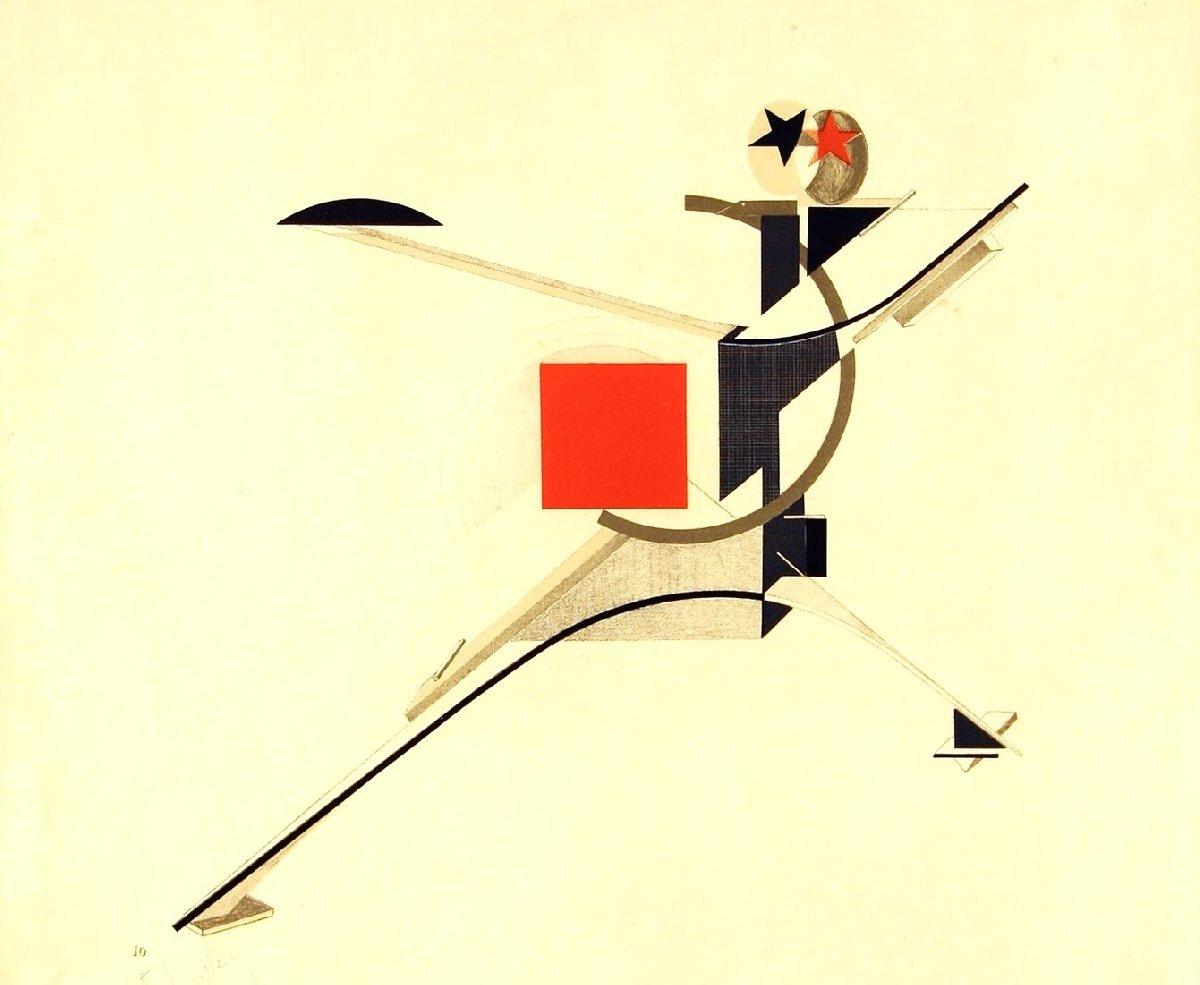 Выставка «Эль Лисицкий. ElLissitzky» вНовой Третьяковке