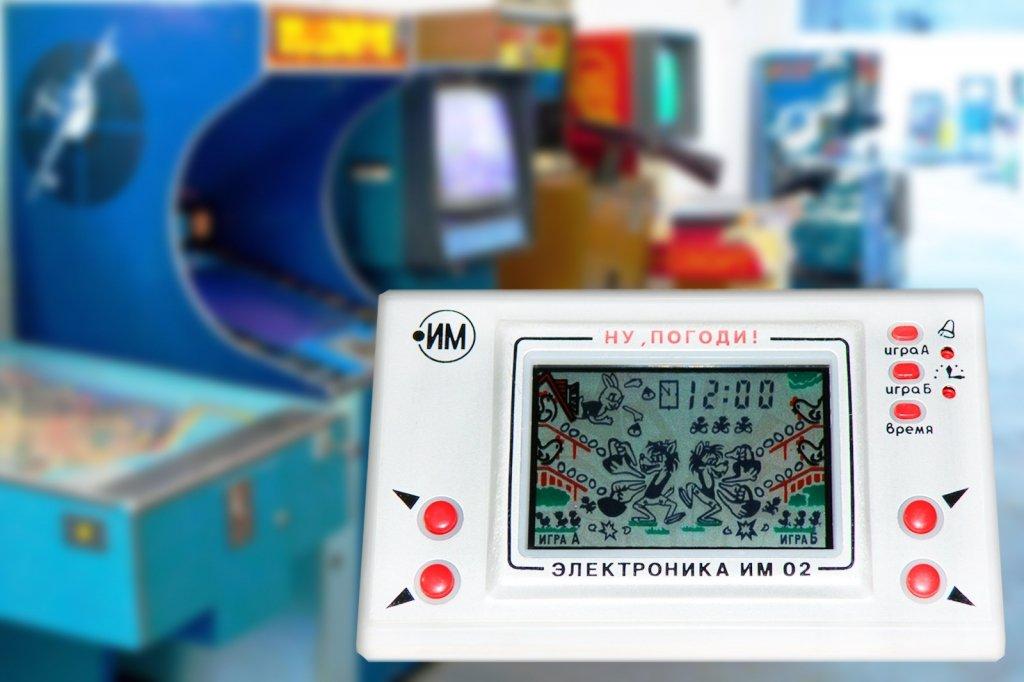 Выставка электронных игр иигровых автоматов