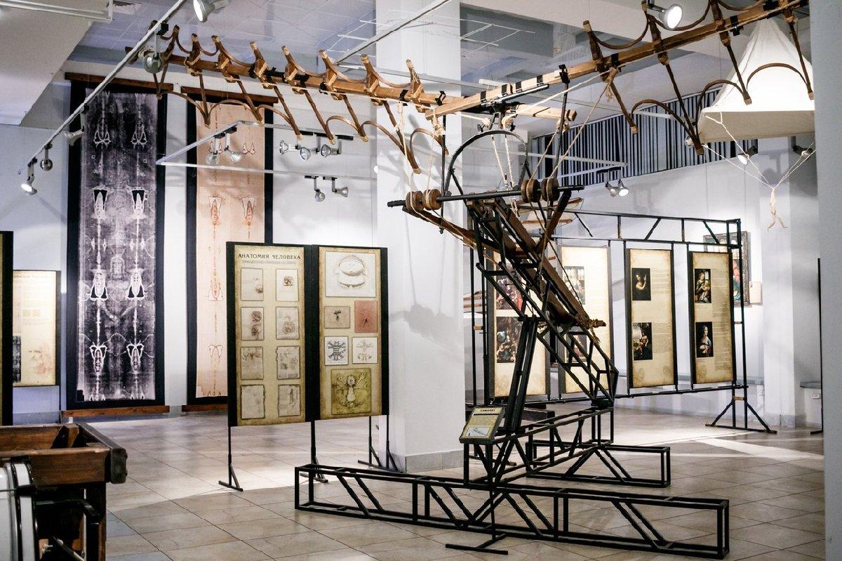 Выставка изобретений «Леонардо даВинчи 2019 год– 500 лет наследию даВинчи»