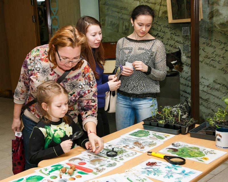 Международный день Земли вДарвиновском музее 2017