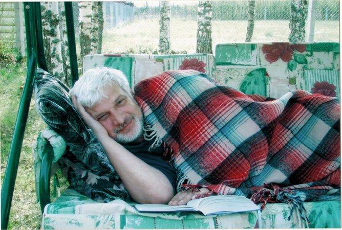Выставка «Человек размером сдом»