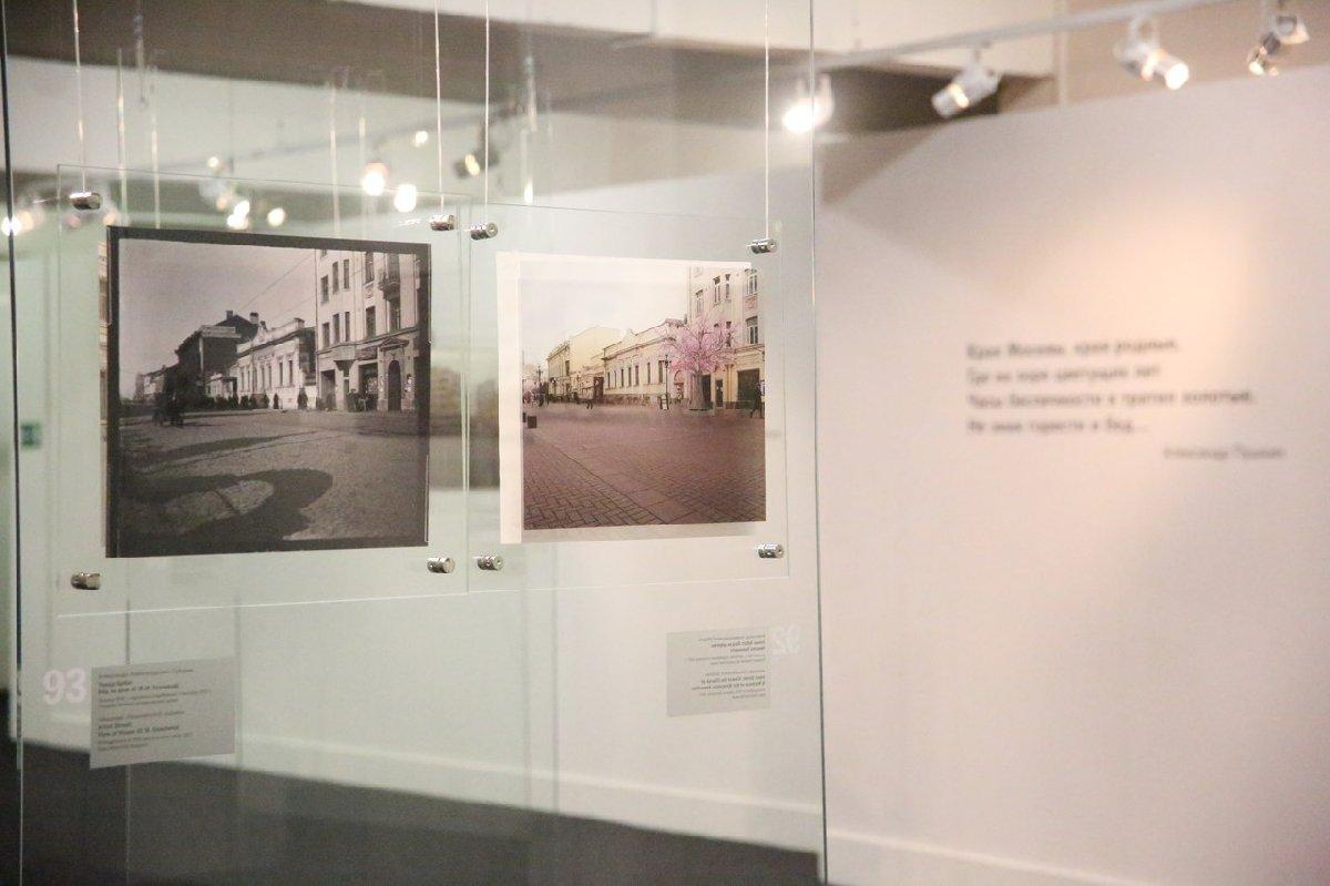 Выставка «Москва вфотографиях А.А. Губарева. 1912–1914»