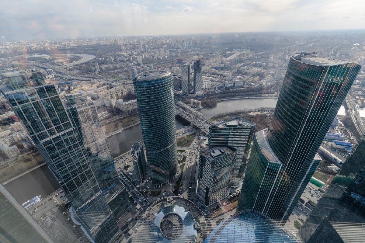 Онлайн-мероприятия вМоскве 2020