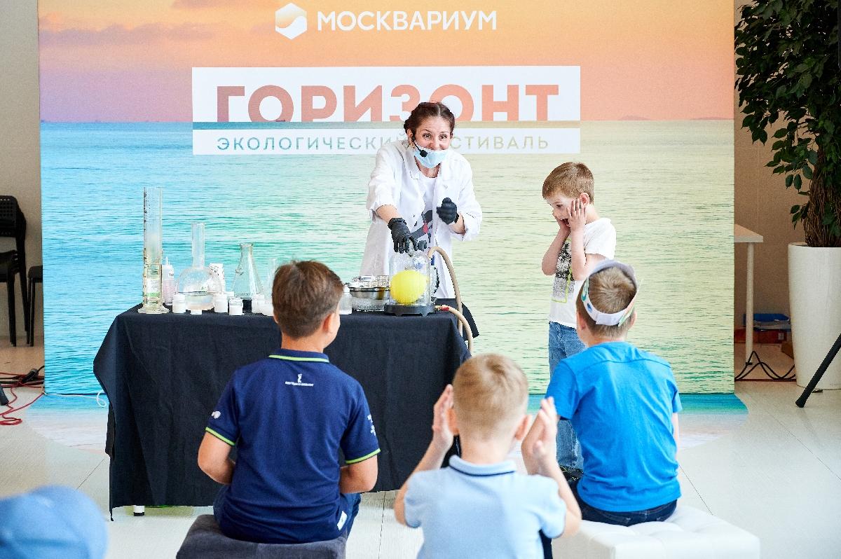Экологический фестиваль «Горизонт» в«Москвариуме» 2021