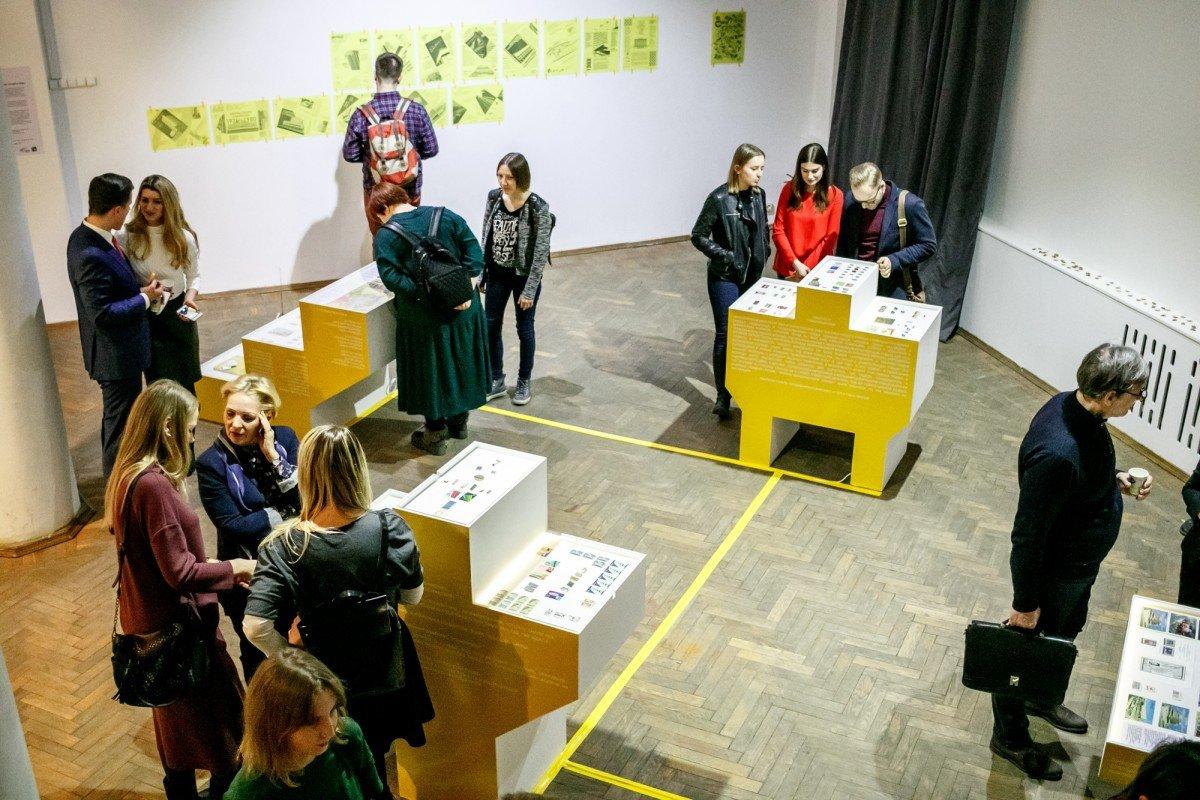 Выставка «Советский модернизм. Откуда: иКуда:»