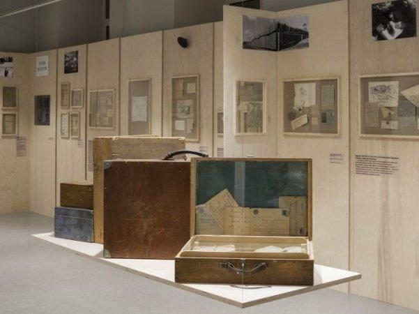 Музей международного мемориала