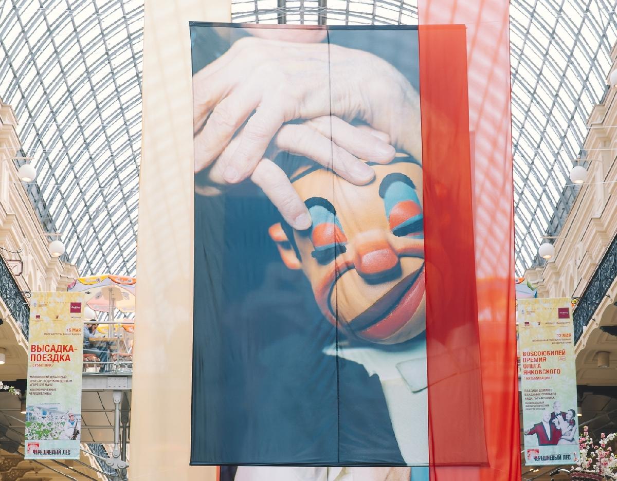Выставка «Куклы Театра»