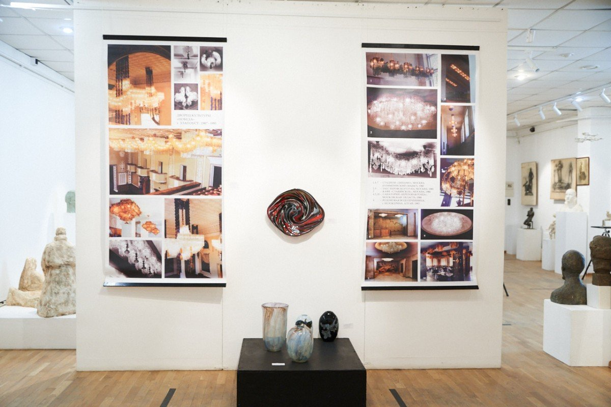 Выставка «Большая родня»