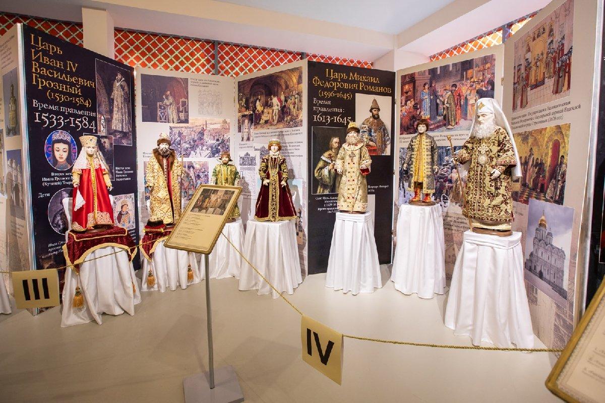 Юбилей «Королевского шута» вМузее кукол 2020