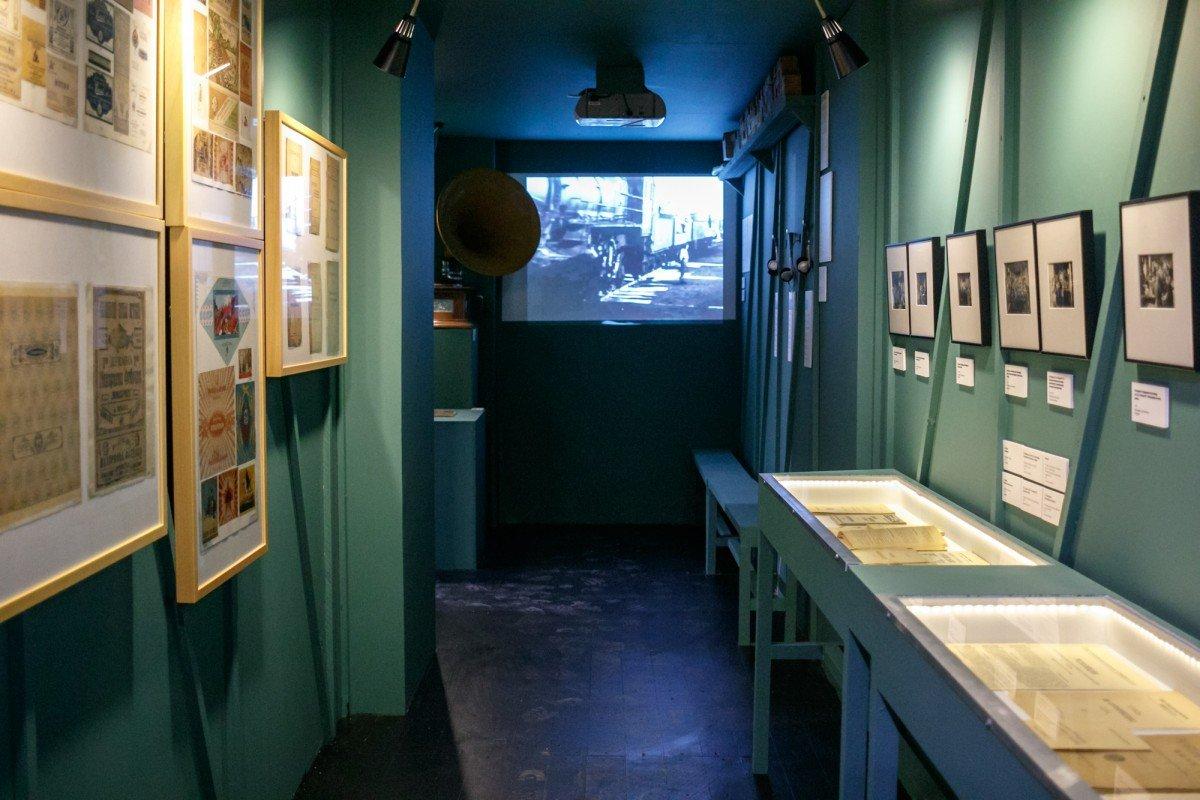 Выставка «Агитпоезда»