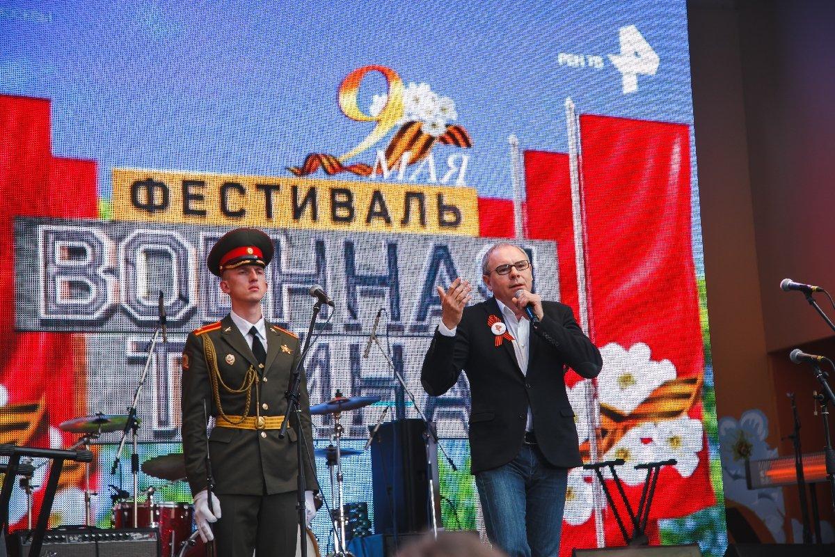 Фестиваль РЕН ТВ«Военная тайна» 2018