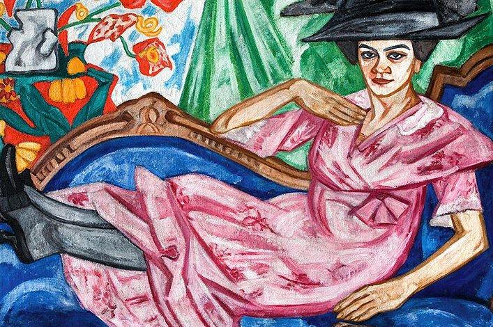 Выставка «Союз молодежи. Русский авангард 1909– 1914»