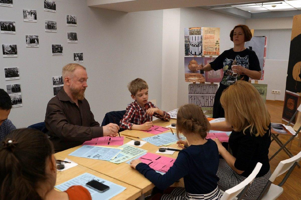 Детская программа акции «Ночь музеев» 2020