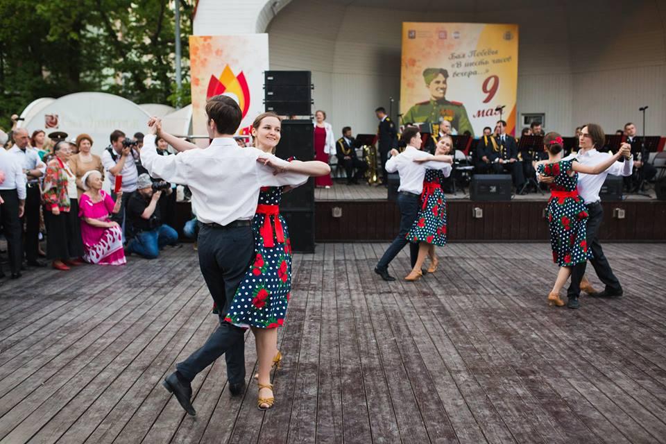 День Победы впарках Москвы 2017