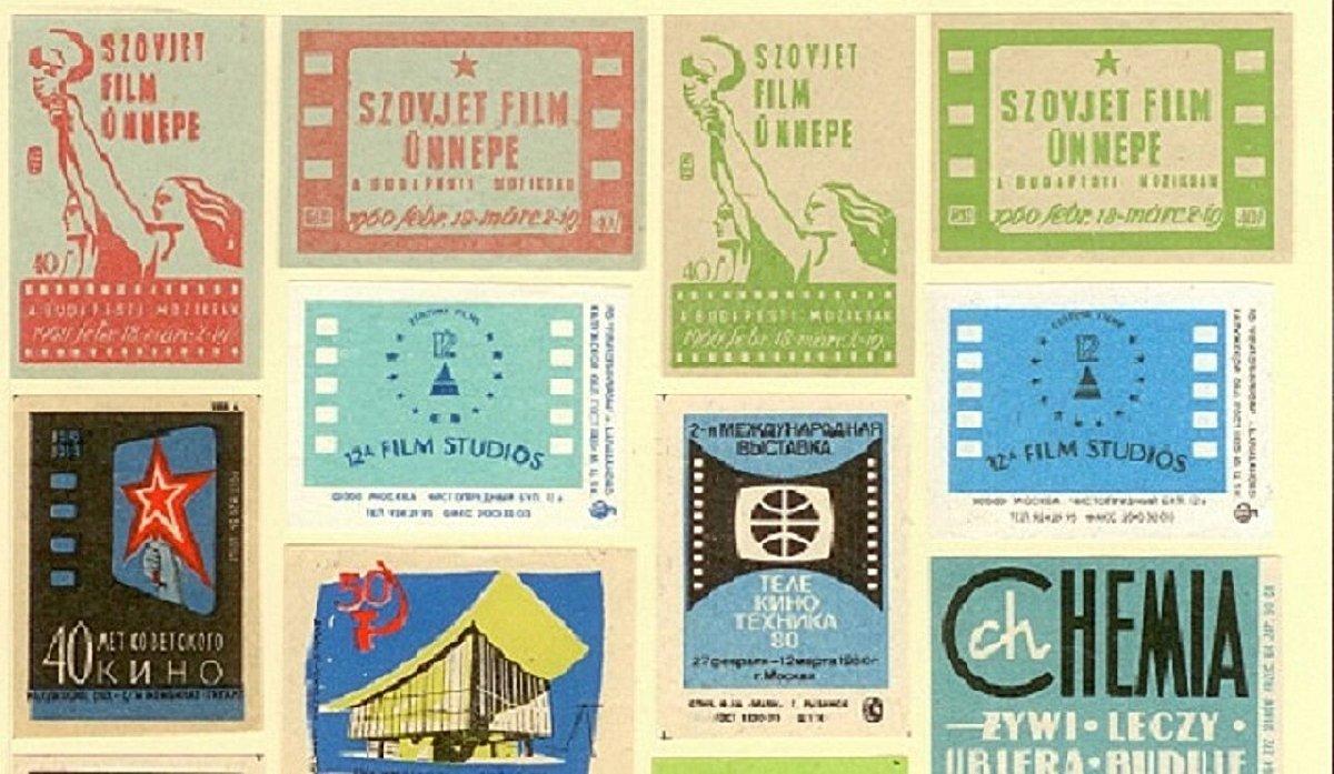 Выставка «Советская эпоха, отраженная вфилумении наспичечных этикетках»