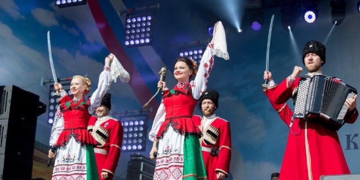 Фестиваль «Казачество. Традиции исовременность» 2019