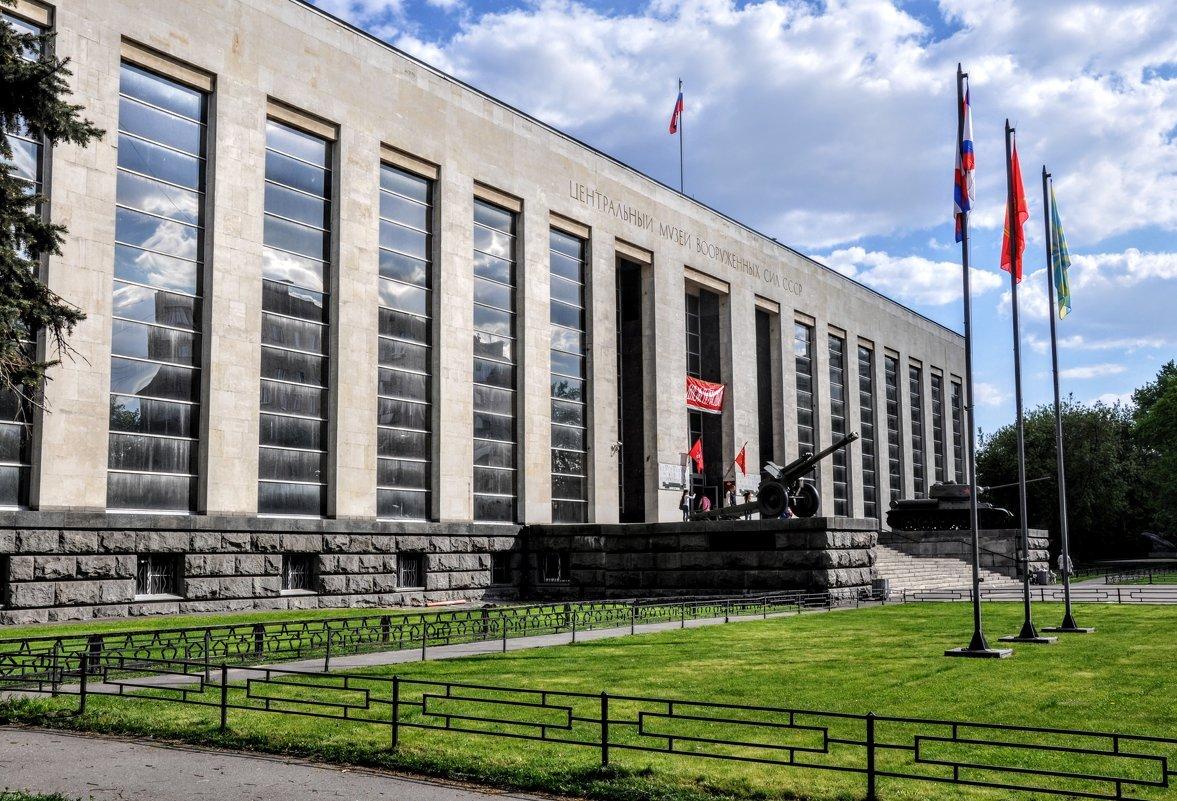 Центральный музей Вооруженных Сил Российской Федерации