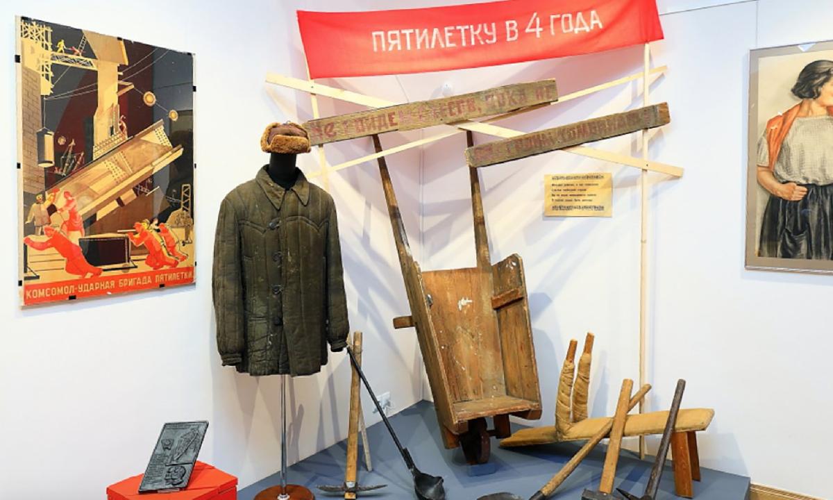 Выставка «Энергия созидания: 100 лет комсомолу»