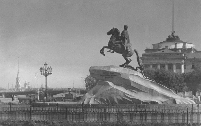 Выставка «Ленинград»